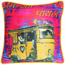 Prem Ki Payal Poli Dupion Cushion Cover